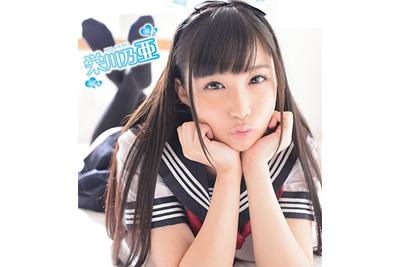 【栄川乃亜】身長147cmの超ミニマム美少女の乃亜ちゃんの唾液をたっぷり味わってみたい件