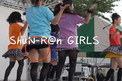 【アイドル パンチラ】セキュリティ甘めのJKアイドルブルマからパンツはみ出しちゃった♪ 問題のシーン0:11