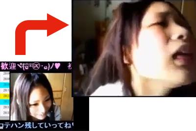 《ニコ生 神回!》配信切り忘れてオナニー!!ガチイキのアヘ顔日本中に垂れ流してしまった美女の悲劇www